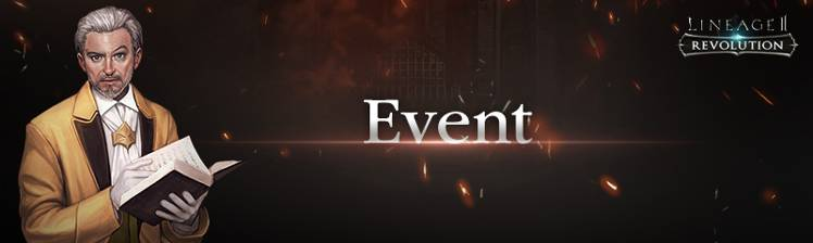 Treasure Chest Event Notice - Lineage 2: Revolution Official Forum